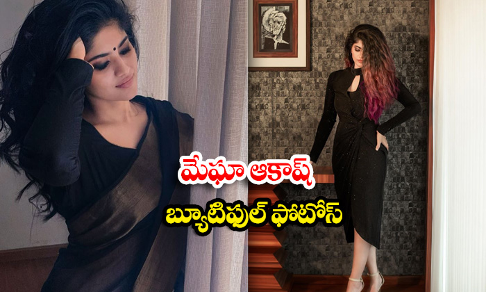 Actress Megha Akash Captivating Clicks-మేఘా ఆకాష్ బ్యూటిఫుల్ ఫొటోస్