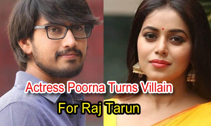 TeluguStop.com - Actress Poorna Turns Villain For Raj Tarun