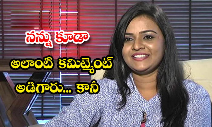 TeluguStop.com - Telugu Serial Actress Rohini React About Casting Couch Issue In Film Industry