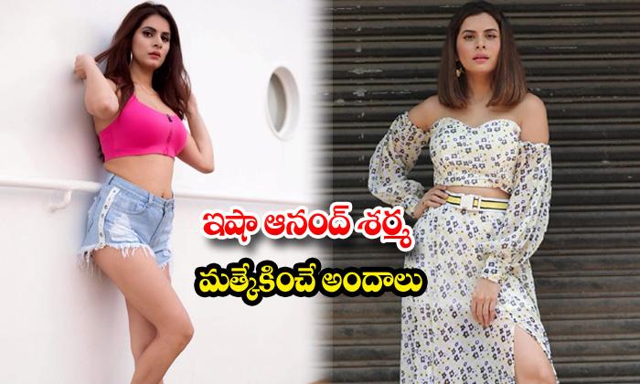 Actress isha anand sharma Sexy images-ఇషా ఆనంద్ శర్మ మత్తెక్కించేఅందాలు