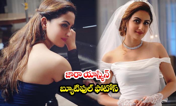 Actress zaara yesmin ravishing pictures-జారా యాస్మిన్ బ్యూటిఫుల్ ఫొటోస్