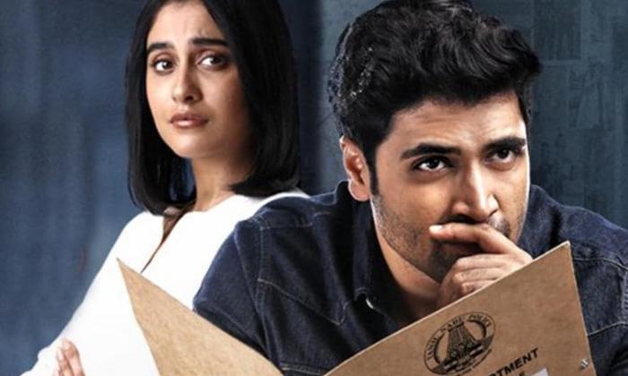 TeluguStop.com - Adivi Sesh's Evaru' Kannada Remake Cast Finalised-Latest News English-Telugu Tollywood Photo Image