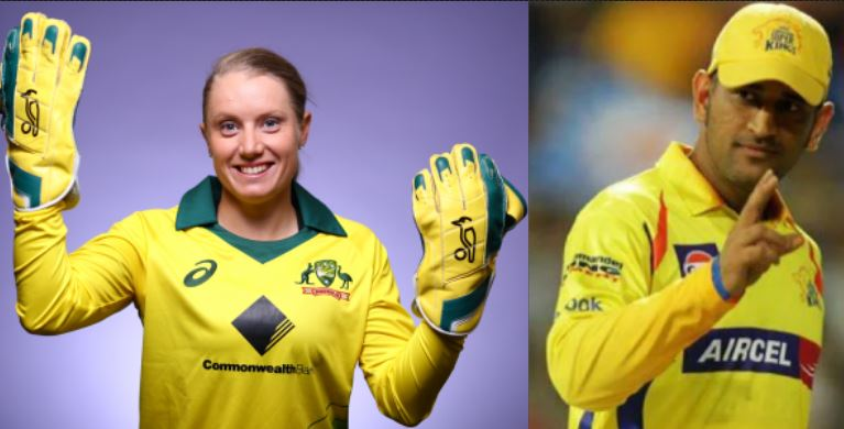 TeluguStop.com - Alyssa Healy Beats MS Dhoni's Record In T20s-General-English-Telugu Tollywood Photo Image
