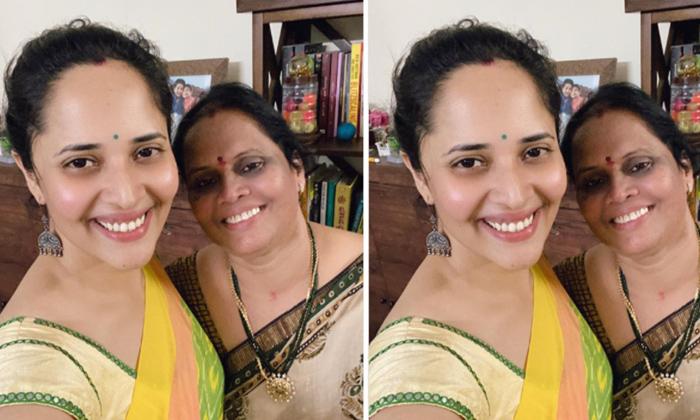 TeluguStop.com - అనసూయ కంటే ఆమె తల్లే అందంగా ఉంది.. ఫోటో చూశారా-Latest News - Telugu-Telugu Tollywood Photo Image