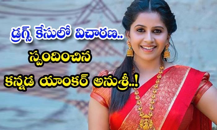 TeluguStop.com - Kannada Anchor Anusree Drugs Probe Case