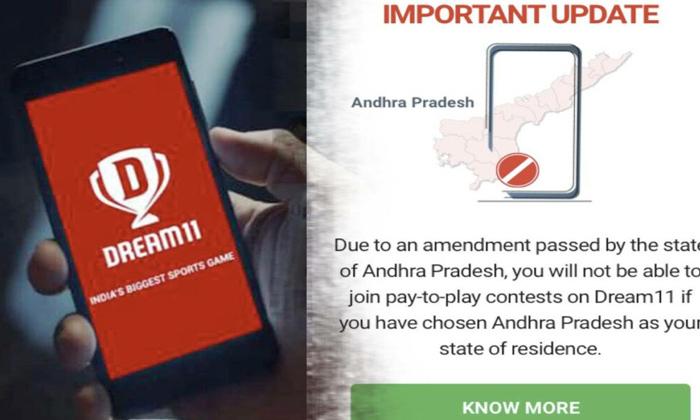 TeluguStop.com - ఏపీలో డ్రీమ్ 11పై బ్యాన్.. మరి వ్యాలెట్ లో డబ్బులు ఉన్నవారి సంగతి…-General-Telugu-Telugu Tollywood Photo Image