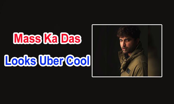 TeluguStop.com - Pic Talk: Mass Ka Das Looks Uber Cool