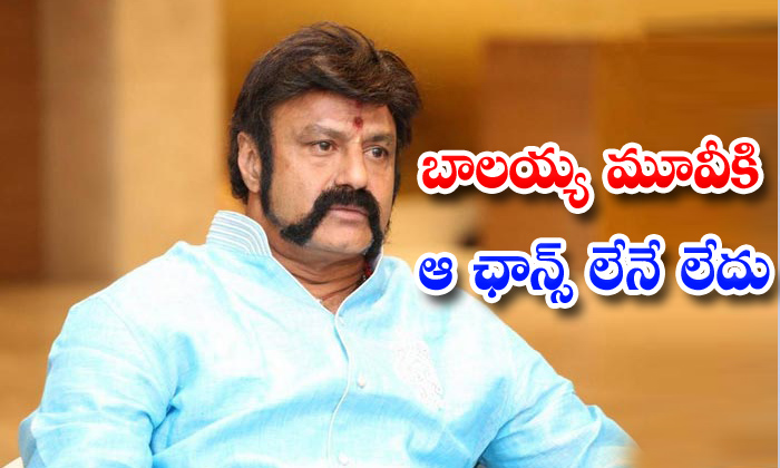 TeluguStop.com - Nandamuri Balakrishna And Boyapati Srinu Combo Movie Not Release In Sankranthi