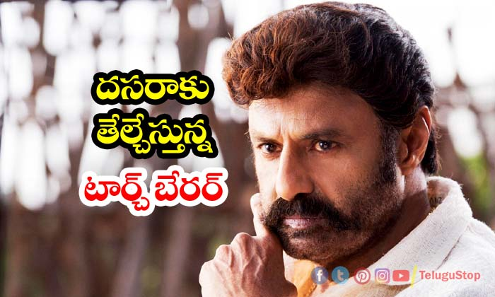 TeluguStop.com - Balakrishna Movie Title To Reveal On Dussehra