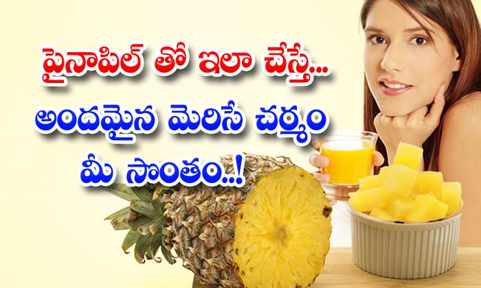 TeluguStop.com - Benefits Of Pineapple Face Packs