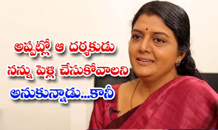 TeluguStop.com - Tollywood Veteran Heroine Bhanupriya React About Her Marriage Proposal With Senior Director