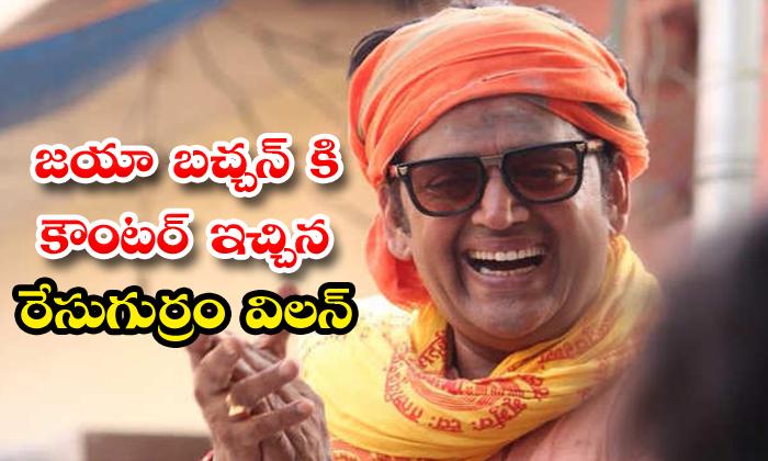 TeluguStop.com - Ravi Kishans Response To Jaya Bachchans Criticism