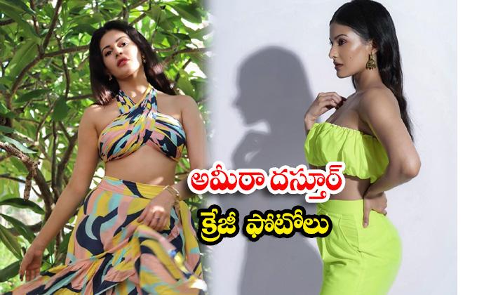 Bollywood Glamorous Actress Amyra Dastur Latest images-అమీరా దస్తూర్ క్రేజీ ఫోటోలు