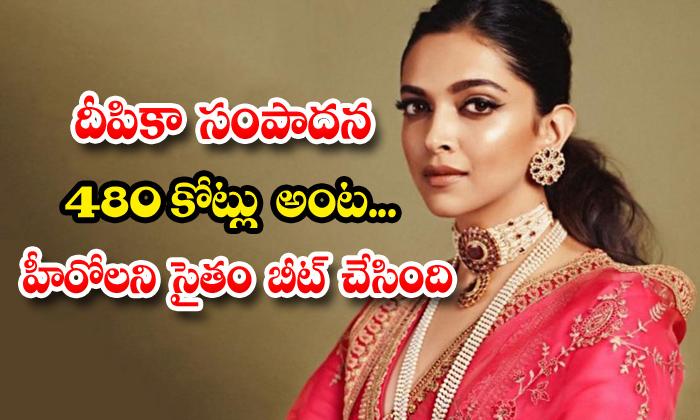 TeluguStop.com - Deepika Padukone Highest Paid Actress In India