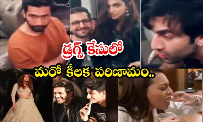 TeluguStop.com - Drugs Case Viral Video Ncb Officials Karan Johar Party
