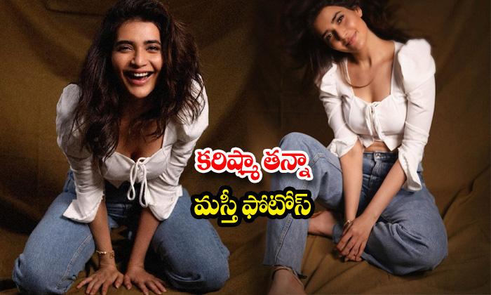Bollywood actress karishma tanna romantic images-కరిష్మా తన్నా మస్తీ ఫొటోస్