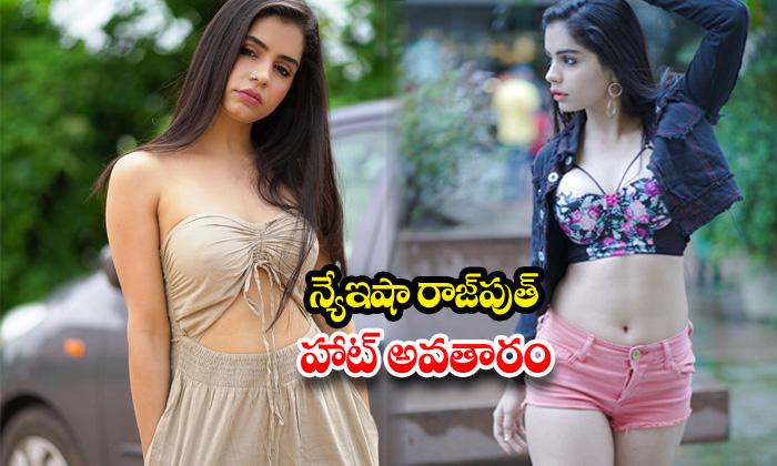 Bollywood hot actress nyeisha rajput hot images-న్యేఇషా రాజపుత్ హాట్ అవతారం