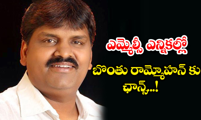 TeluguStop.com - Bontu Rammohan Mlc Elections Trs
