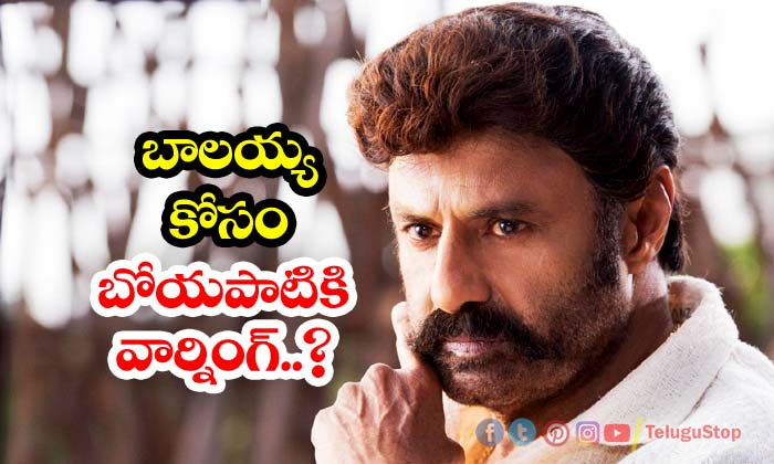 TeluguStop.com - Boyapati Sreenu Gets Budget Limit For Balakrishna Movie