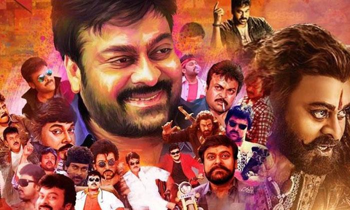 TeluguStop.com - 42 ఏళ్ల సినీ ప్రస్థానం పూర్తి చేసుకున్న మెగాస్టార్ చిరంజీవి-Latest News - Telugu-Telugu Tollywood Photo Image