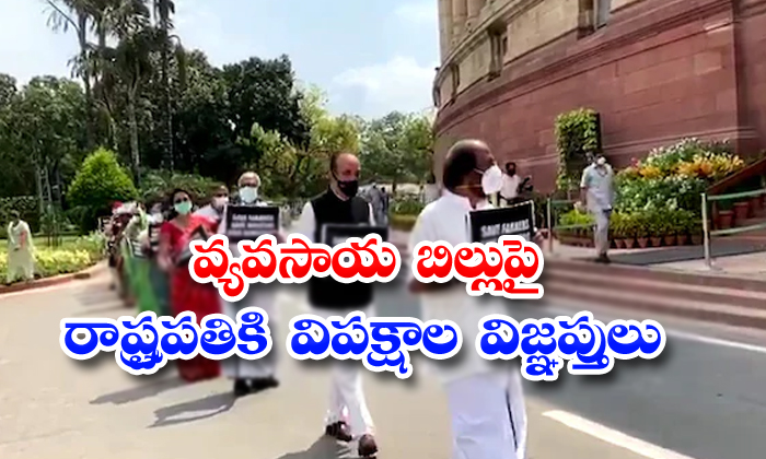TeluguStop.com - Congres Leaders And Other Party Leaders To Meet President Today