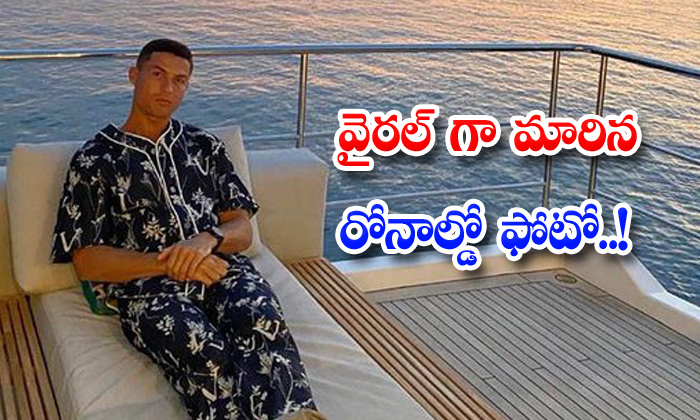 TeluguStop.com - Netizens Troll Cristiano Ronaldo Photo Luxury Yacht