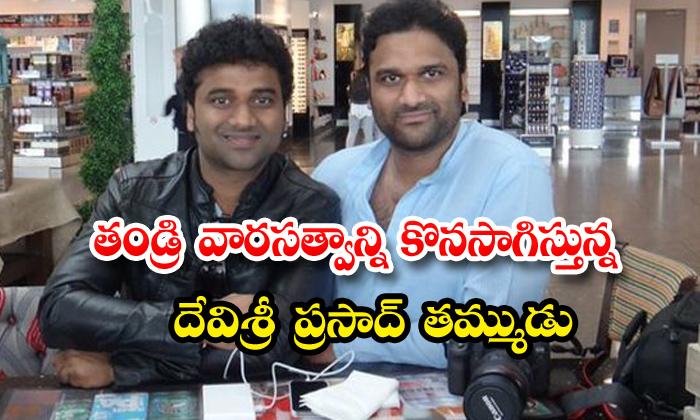 TeluguStop.com - Singer Becomes Dialogue Writer