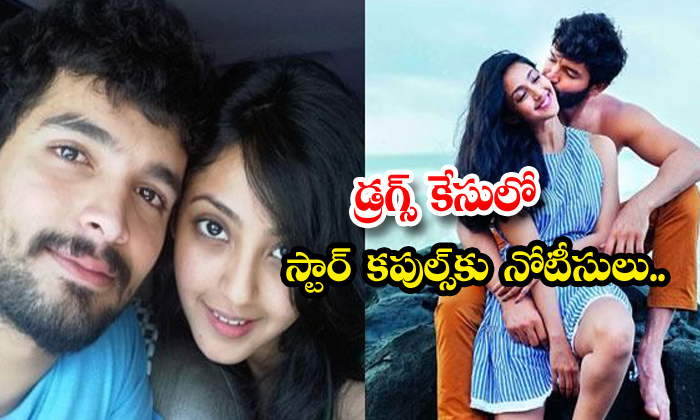 Diganth Manchale And Aindrita Ray Summoned By Ccb