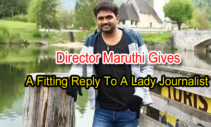 Director Maruthi Gives A Fitting Reply To A Lady Journalist