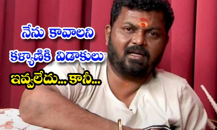 TeluguStop.com - Sathyam Movie Fame Director Surya Kiran React About Divorce With His Wife Kalyani