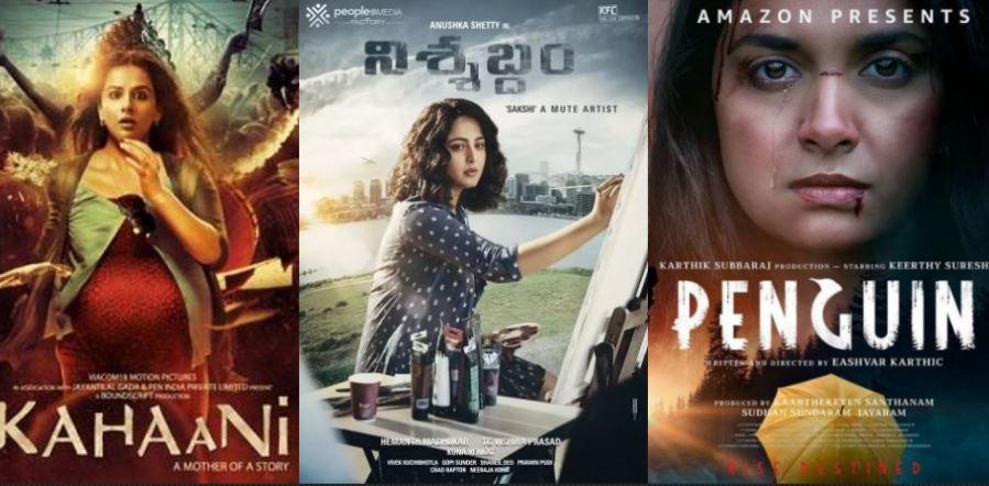 TeluguStop.com - Does It Beat 'Kahani' Or Become 'Penguin'-General-English-Telugu Tollywood Photo Image