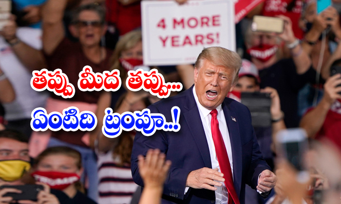 Donald Trump Without Masks Elections Campaign