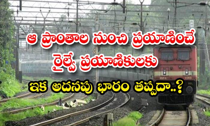TeluguStop.com - Indian Railways Hikes Ticket Prices