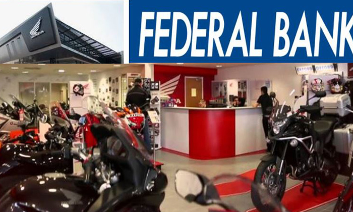 TeluguStop.com - Federal Bank Offers Customers Can Book Two Wheeler At Just Rs 1.