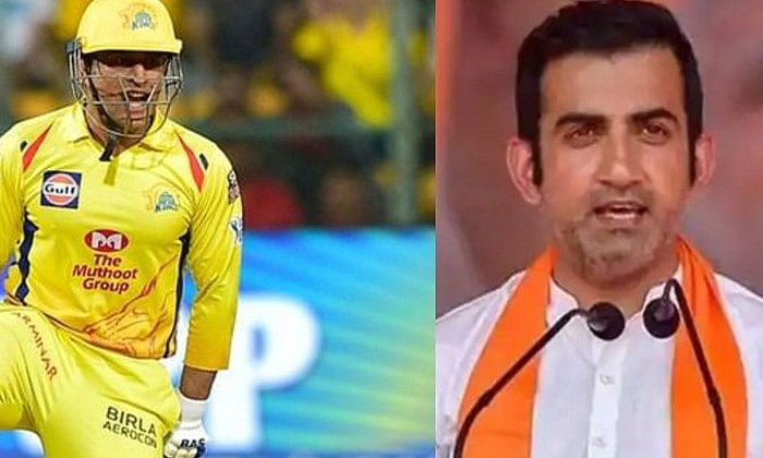 TeluguStop.com - Gautam Gambhir Criticizes Ms Dhoni Says All Three Sixes Were Personal Runs.