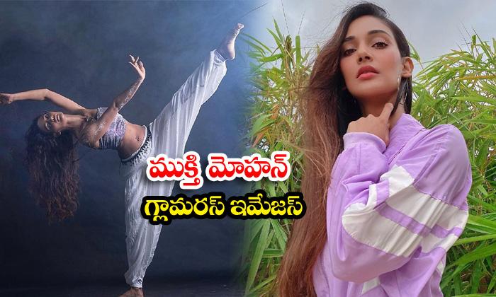 Gorgeous picture of Actress Mukti Mohan-ముక్తి మోహన్ గ్లామరస్ ఇమేజస్