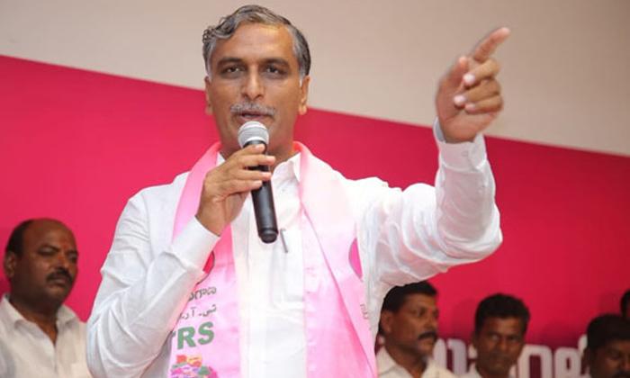 TeluguStop.com - హరీష్ వ్యూహాలతో కారు మైలేజ్ పెరిగిందా -Political-Telugu Tollywood Photo Image