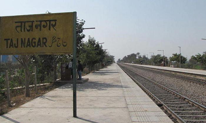 Telugu Darjiling Railway Station, Haryana Gud Gavu Taj Nagar Railway, Indian Railway, Mumbai Vashi Railway Station, Panchim Bengal Raina Nagar Railway Station, Rajasthan Rashidhi Phura Kharodhi Railway-Latest News - Telugu