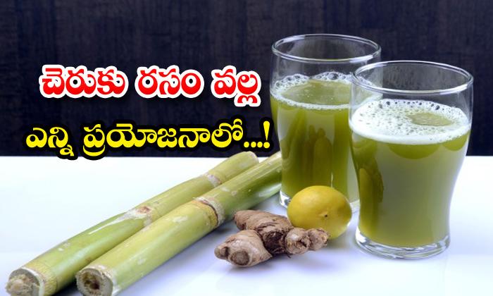TeluguStop.com - Health Benefits Of Sugarcane Juice