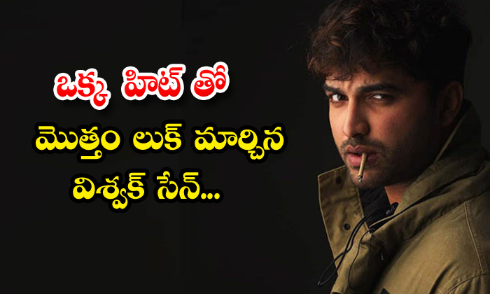 TeluguStop.com - Pic Talk Tollywood Young Hero Vishwak Sen Change His Look For Pagal Movie