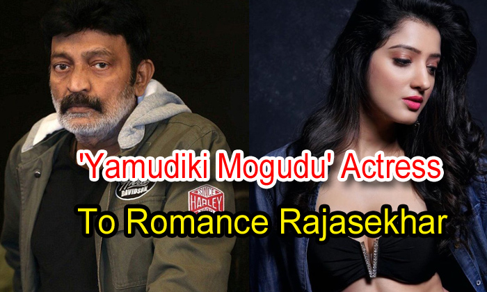 TeluguStop.com - 'yamudiki Mogudu' Actress To Romance Rajasekhar