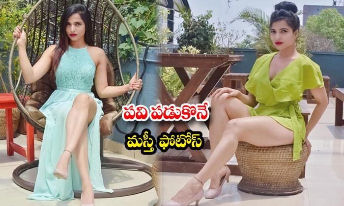 Hot beauty Pavi Padukone romantic poses-పవి పడుకొనే మస్తీ ఫొటోస్