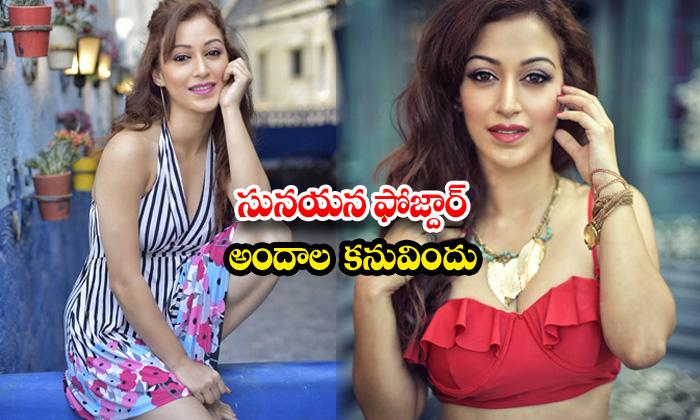 Hot beauty Sunayana Fozdar romantic images-సునయన ఫోజ్దార్ అందాల కనువిందు
