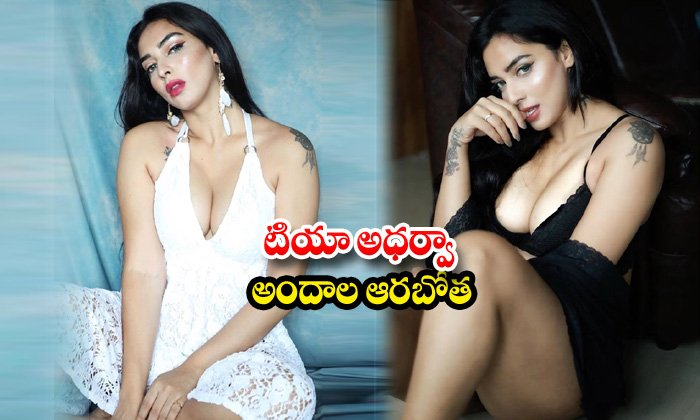 Hot beauty tia atharwaa romantic stills-టియా అధర్వా అందాల ఆరబోత
