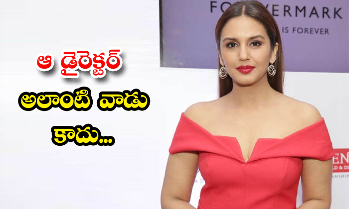 TeluguStop.com - Bollywood Star Heroine Huma Qureshi Support To Anurag Kashyap For Casting Couch Allegations