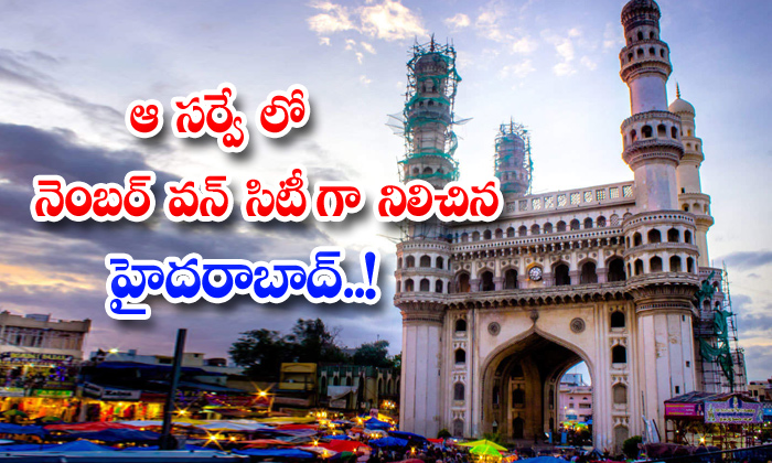TeluguStop.com - Hyderabad Best City Among The 34 Best Cities