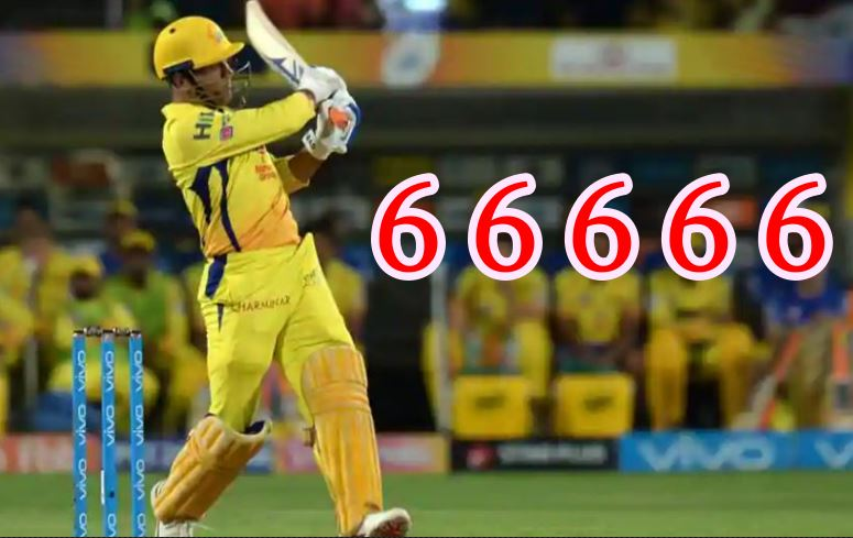 TeluguStop.com - IPL 2020 4th Match, RR Vs CSK: MS Dhoni Is Just 5 Sixes And 5 Catches Away For Those Records-General-English-Telugu Tollywood Photo Image