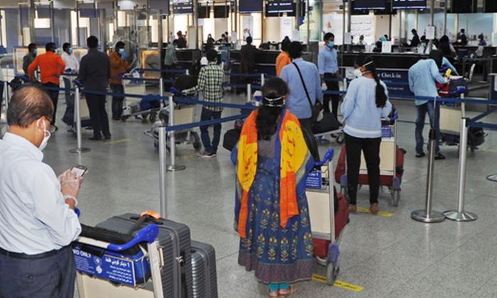 "TeluguStop.com - కువైట్ లోని ""భారతీయ సంఘాలకు"" కీలక సూచనలు..-Latest News - Telugu-Telugu Tollywood Photo Image"