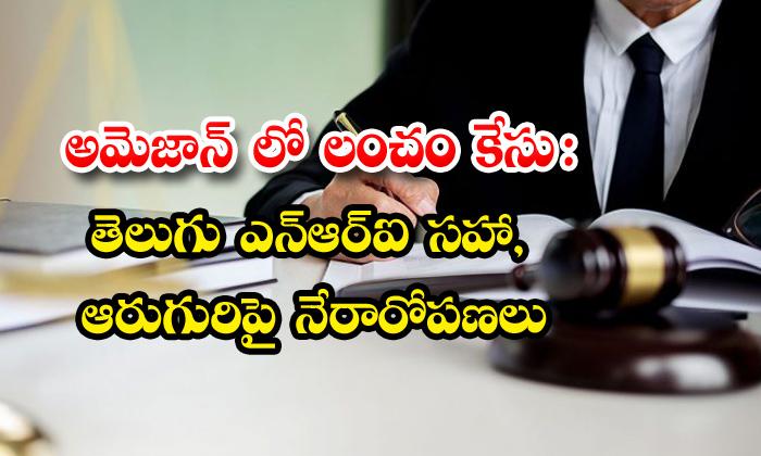 TeluguStop.com - Indian Among Six Amazon Bribery Case Us