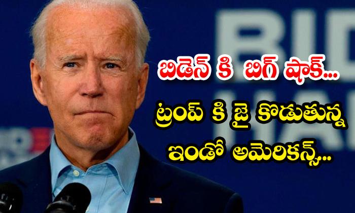TeluguStop.com - Indo Americans Supports Trump